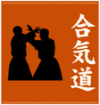 Two fighters Aikido and hieroglyph vector image vector image