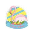 love you tropical summer label design element vector image
