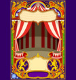 circus card template vector image