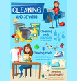 housework cleaning and sewing tools vector image vector image