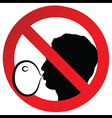 No chewing gum prohibited symbol sign vector image vector image