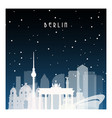 winter night in berlin night city in flat style vector image vector image