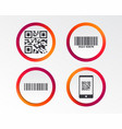 bar and qr code icons scan barcode symbol vector image