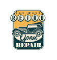 car wash and repair logo design retro service vector image vector image