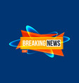 colorful banner for breaking news vector image