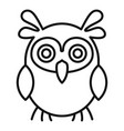 owl icon outline style vector image vector image
