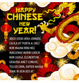 chinese new year greeting card with golden dragon vector image vector image