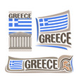 logo for greece vector image vector image