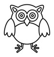 owl animal icon outline style vector image vector image