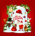 christmas greeting card of santa and new year gift vector image vector image