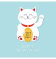Happy New Year Lucky white cat sitting and holding