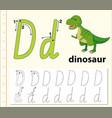 letter d tracing alphabet worksheets vector image