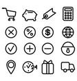 set of icons for site vector image