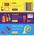 cartoon musical insrtuments banner horizontal set vector image vector image