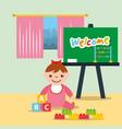 little girl classroom kinder chalkboard and blocks vector image