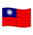 3d waving flag vector image