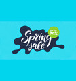 bright colorful poster sale 70 percent with vector image