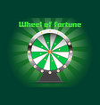 shine wheel of fortune in green color vector image