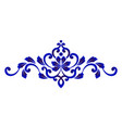 blue floral decorative vector image vector image