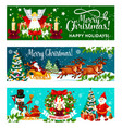 christmas holiday banner of new year greeting card vector image vector image