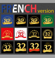 french set of number 32 templates vector image vector image