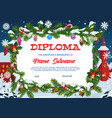 kids diploma education christmas gift certificate vector image vector image