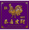 showing rooster in golden colour paper cutting vector image vector image