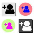 add user profile flat icon vector image