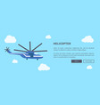 closeup blue helicopter banner with place for text vector image vector image