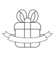 gift box ribbon vector image