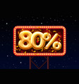 sale 80 off ballon number on night sky vector image vector image