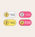 bitcoin crypto accept icon bitcoin coin vector image vector image