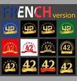 french set of number 42 templates vector image vector image