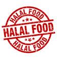halal food round red grunge stamp vector image vector image