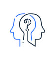 human head profile and question mark vector image