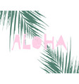 tropical collage pattern banner in hawaiian style vector image
