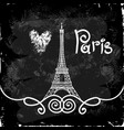 eiffel tower night paris vector image