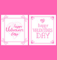 happy valentines day pink post-card with greetings vector image