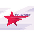 main victory - logo template concept vector image vector image