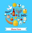 Rosh Hashanah Shana Tova flat icons set vector image vector image