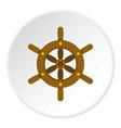 ship wheel icon circle vector image