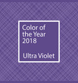 ultra violet color of the year 2018 vector image
