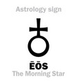 astrology the morning star eos aurora vector image vector image
