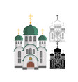 cartoon christian church with green dome and cross vector image