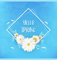 flower with daisy decoration on light blue vector image vector image
