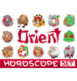 Orient horoscope set vector image