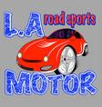 sport car t-shirt sport boys vector image vector image