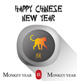 an isolated round label with a monkey and text for vector image vector image