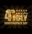 4th july independence day banner vector image vector image