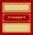 chinese frame banners style collections vector image vector image